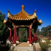 Forbes Chinese Memorial Garden